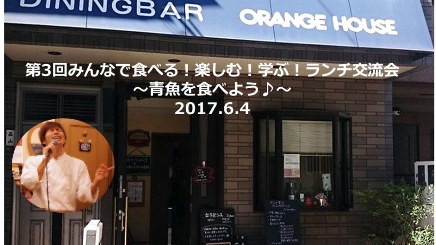 イベントバーナー_2017.6