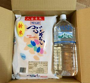 田中精密工業株式会社の株主優待:お米とお水