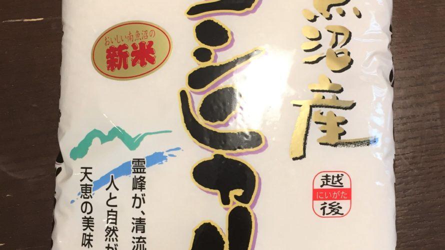 【のんびり株主優待2020】株式会社高松コンストラクショングループ