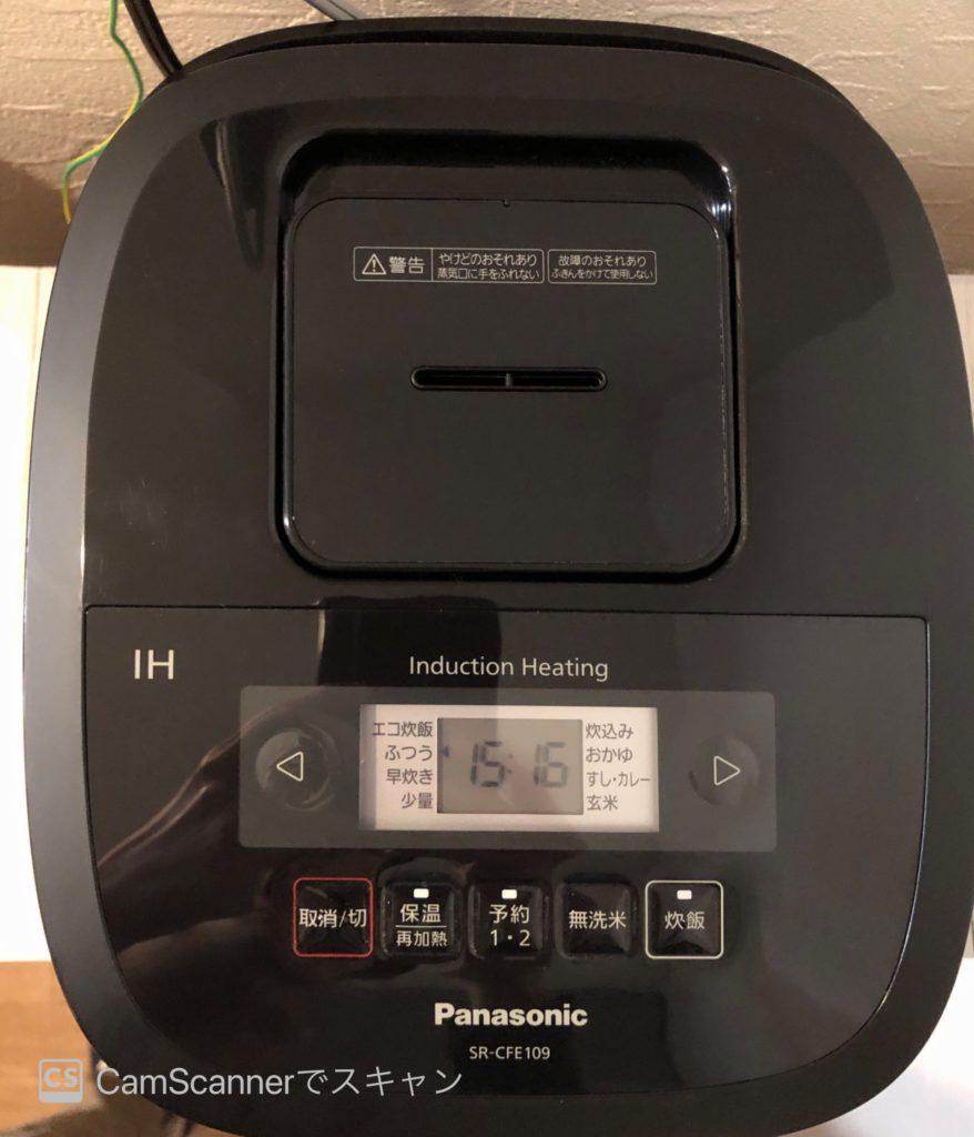 Panasonic SR-CFE109-K 炊飯器 ブラック